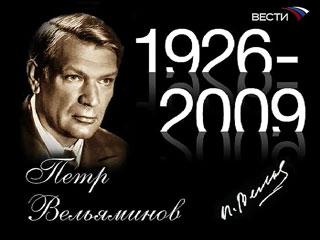 http://cdn1.vesti.ru/p/b_353396.jpg