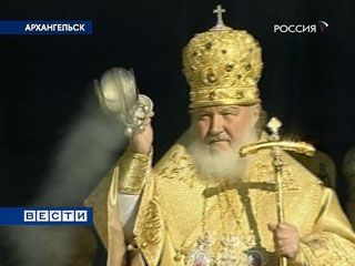 http://cdn1.vesti.ru/p/b_373705.jpg