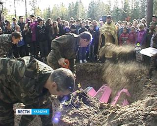 Захоронение, останки солдат, Карелия