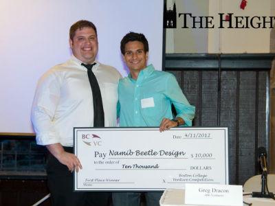 Перспективный проект уже получил признание, и авторы выиграли в конкурсе Boston College Venture Competition грант на $10 тысяч для дальнейшей разработки своего продукта (фото The Heights/Boston College).