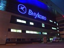 В аэропорту Внуково у преступников отняли 400 миллионов рублей M_706451