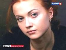 Дайджест ТВ, май 2013