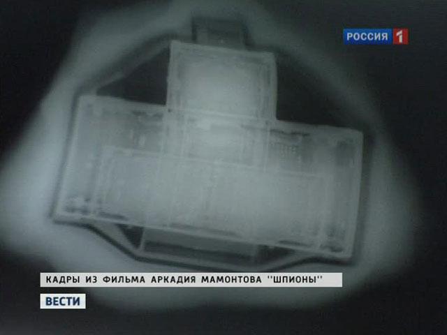 Когда фильм-расследование Аркадия Мамонтова о сверхсекретной операции вышел в эфир, открещивались от шпионской истории не только в Лондоне. В России, в том числе и среди наших коллег-журналистов, было немало, мягко говоря, скептиков.