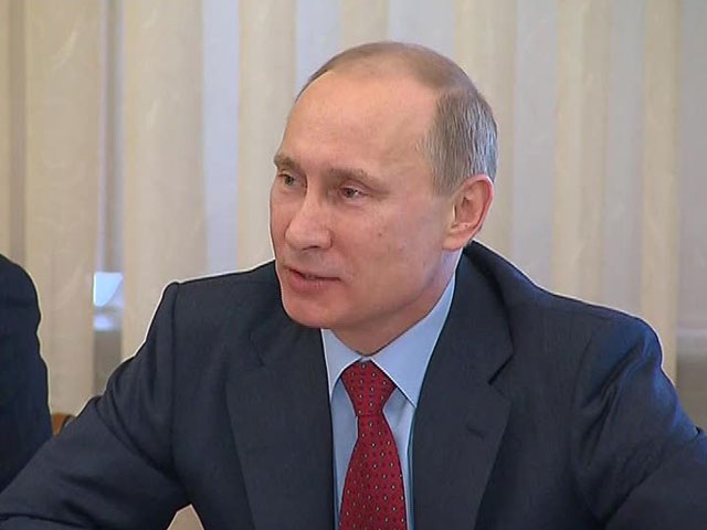 Путин призвал развивать институт управляющих компаний