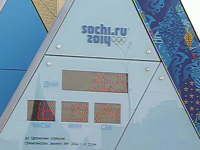 В Хабаровске стартовал отсчет до зимних игр в Сочи в 2014