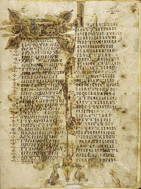 Старинный текст на коптском языке рассказал о бестелесном Христе