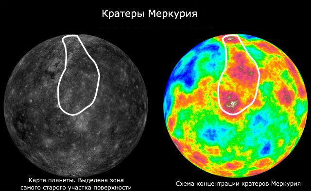 Снимок Меркурия и схема концентрации кратеров. Красным обозначена наибольшая концентрация (фото, иллюстрация John Hopkins APL).
