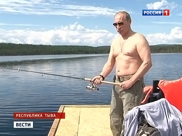 платная рыбалка путина