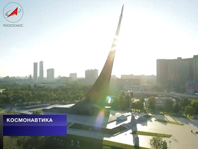 http://cdn1.vesti.ru/p/o_807194.jpg