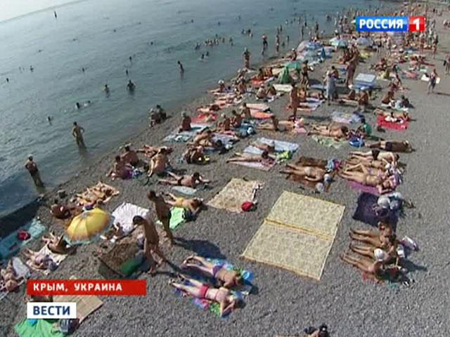 http://cdn1.vesti.ru/p/o_807587.jpg