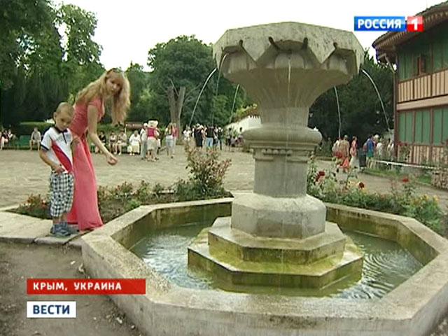 http://cdn1.vesti.ru/p/o_807624.jpg