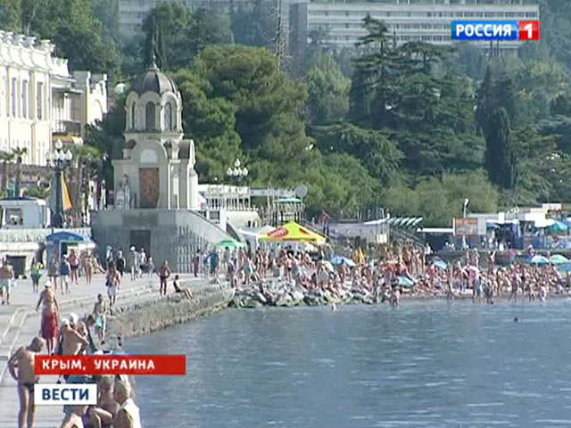 http://cdn1.vesti.ru/p/o_807625.jpg