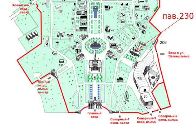 Схема вднх павильон 2