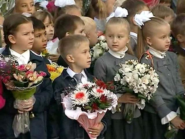 http://cdn1.vesti.ru/p/o_818624.jpg