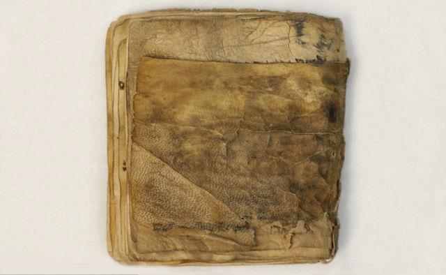 Молитвенник является иудейским аналогом христианской Книги общей молитвы (фото Green Collection).
