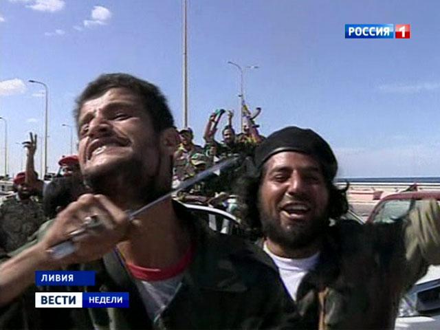 http://cdn1.vesti.ru/p/o_833023.jpg