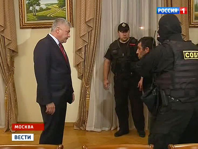 http://cdn1.vesti.ru/p/o_836553.jpg