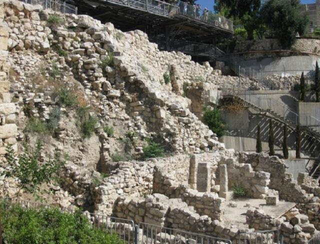 Находка была сделана при раскопках древнеримского поместья, расположенного на территории более древнего города царя Давида (фото C. Amit, Israel Antiquities Authority).