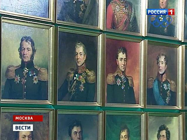 http://cdn1.vesti.ru/p/o_844356.jpg