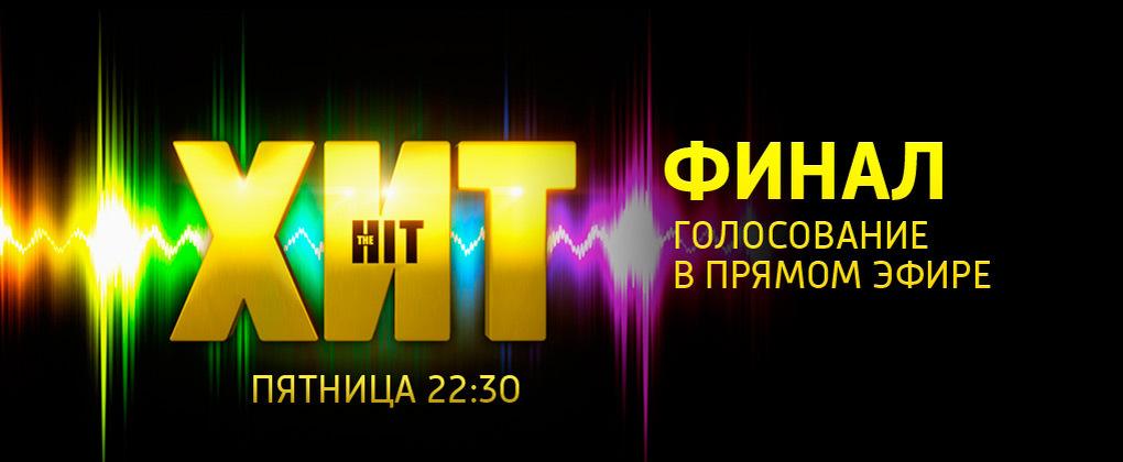 http://cdn1.vesti.ru/r1/pictures/mblockbigpromo/size1/163/57.jpg