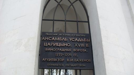 Автор: Алла Чотулова