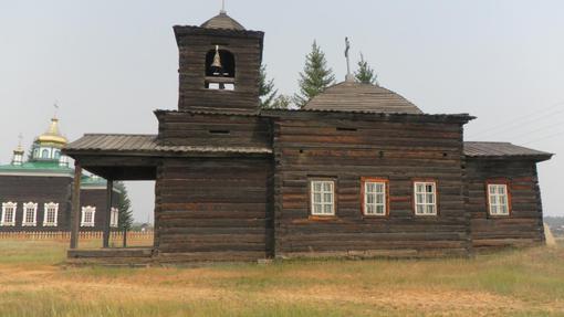 Фото предоставлено Якутским отделением РГО