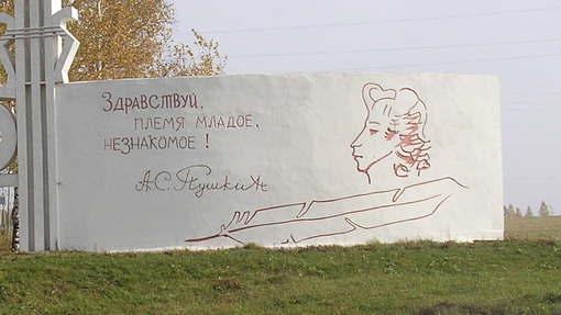 Автор: Наталья Фомичева