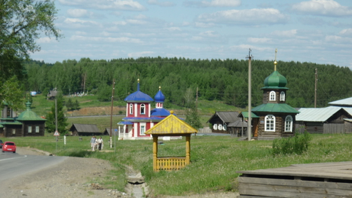 Автор: Ольга Госькова