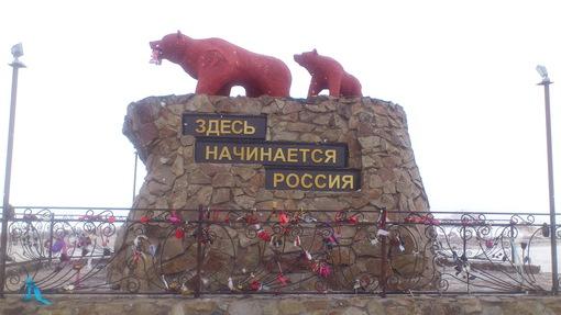 Автор: Капштык Юлия