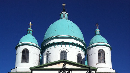 Автор: Троицкий собор