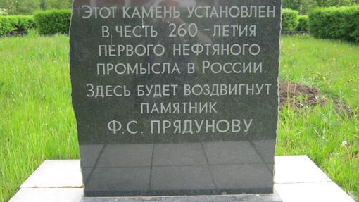 Автор: Алексей  Рыбаков