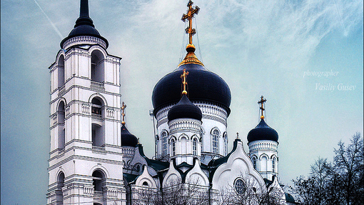 Автор: Василий
