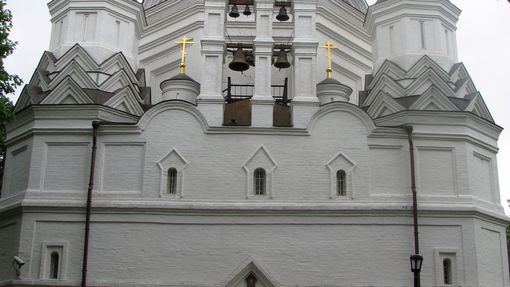 Автор: Исакова Екатерина