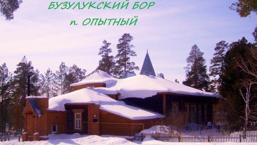 Автор: Надежда Шеховцова