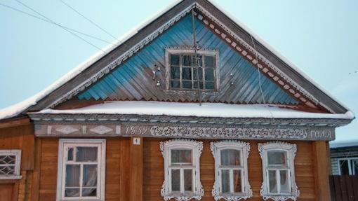Автор: Екатерина Козлова