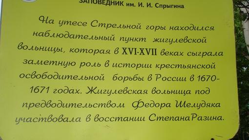Автор: Ирина