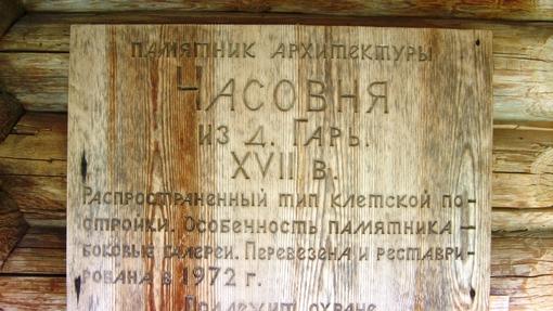 Автор: Станислав Лукьянец