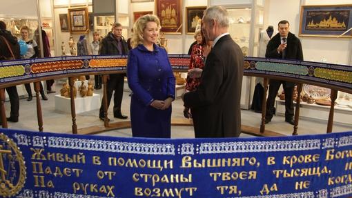 Фото предоставлено ОАО «Торжокские золотошвеи»
