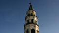 Автор: Невьянская башня