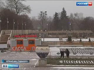 В московских парках вновь заработали катки