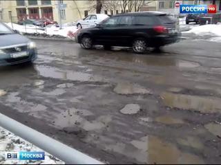 Вместе со снегом со столичных улиц исчезает асфальт