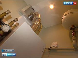 Поселок под Химками - в ожидании газовой атаки