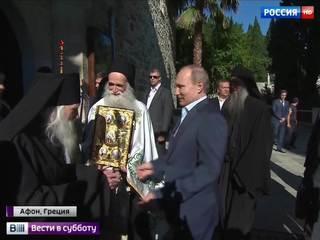Путин подарил афонским монахам рукопись XI века