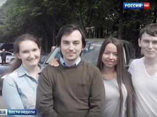Жены приготовили сюрприз для Ерофеева и Александрова