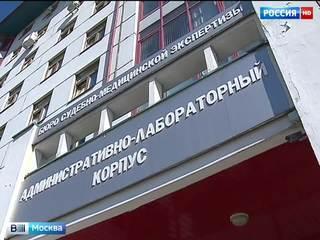 Власти Москвы возьмут на себя расходы по организации похорон детей, погибших в Карелии