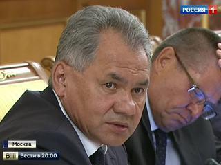 сергей шойгу раскритиковал газпром