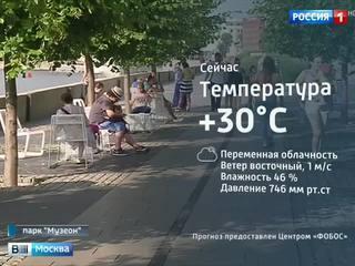 Метеорологи подводят итоги июля