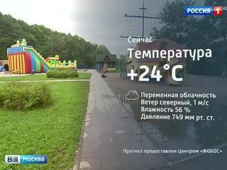 Август-2016 в Москве стал самым дождливым за 100 лет