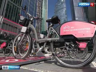 Московский велопрокат прирос электробайками