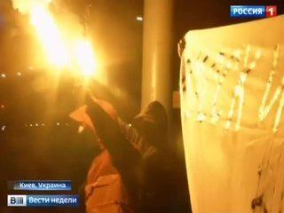 Киселев сравнил атаку на посольство РФ в Киеве с практикой вуду